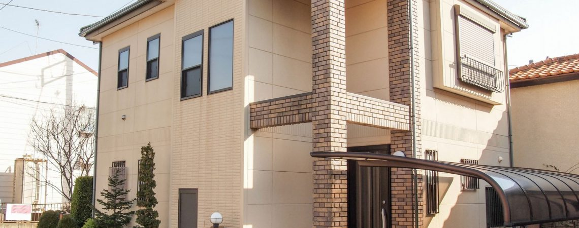 外壁塗装 創業51年安心の同和工業